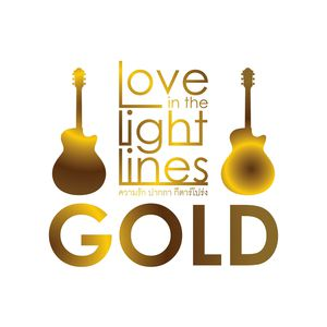 Love in the Light Lines: GOLD