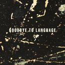 Goodbye To Language | Daniel Lanois