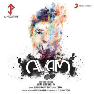Avam (Original Motion Picture Soundtrack)