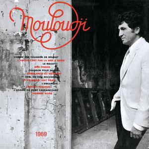 Chanson pour ma mélancolie 1969